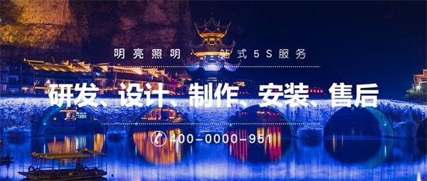 浙江省杭州市景观桥梁亮化工程