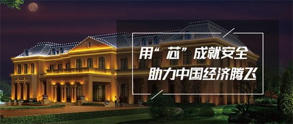 楼体亮化工程主流的几种照明方式