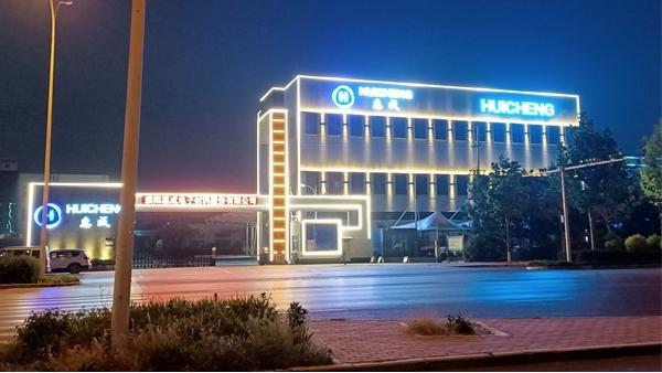 濮阳市惠成电子楼体亮化工程