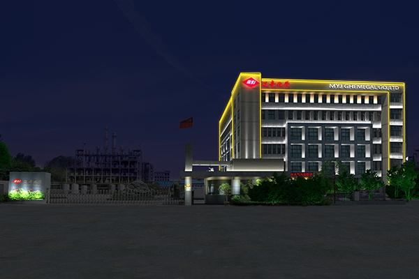 濮阳市迈齐化学办公大楼亮化工程效果