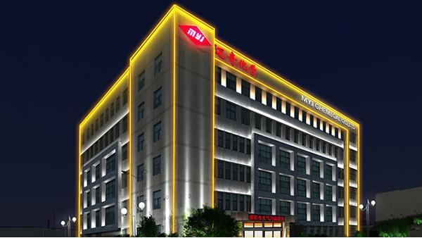 濮阳市迈齐化学办公大楼亮化工程