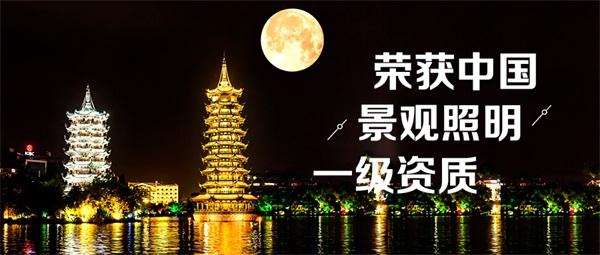 文旅夜景灯光照明是当前景区开发的重点