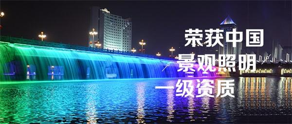 水景夜景亮化给城市景观带来了生机和活力