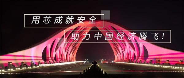 大桥亮化工程给人以舒适感和艺术感染力