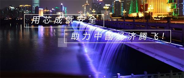 立交桥景观照明是城市总体效果的重要部分