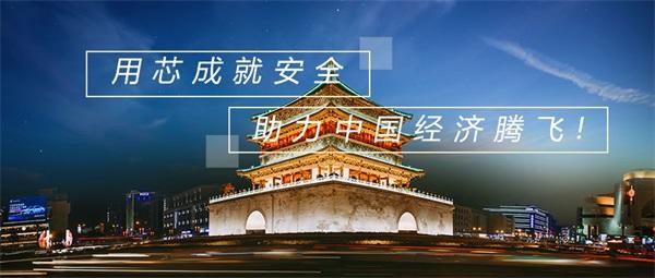 建筑灯光亮化是城市建设的重要工程之一