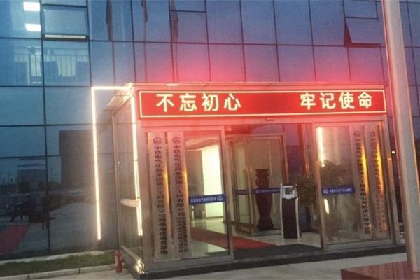 郑州市中铁七局楼体亮化工程效果