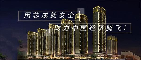 郑州市简朴寨饭店亮化工程