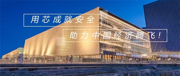 信阳市公安局外墙亮化工程