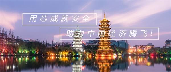 文旅景观照明设计助力夜经济消费