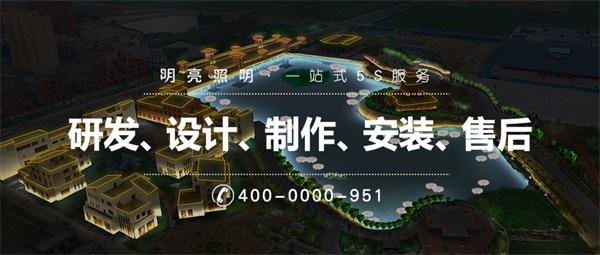 山西省怀仁市生态园景观亮化工程