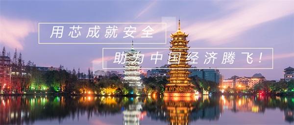 """公园led灯光亮化促进城市""""夜经济""""发展"""