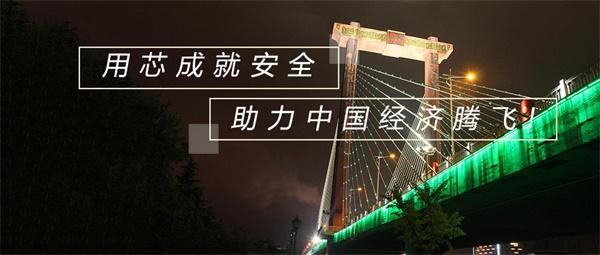 城市亮化工程要遵循城市发展原则