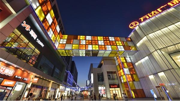 商业街亮化设计为商铺带来无限商机!