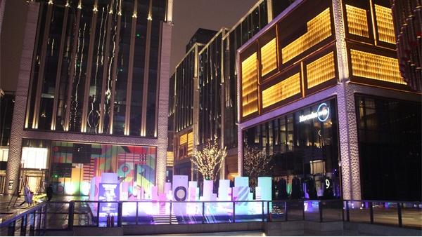 灯光亮化工程对于现代城市生活起到重要作用