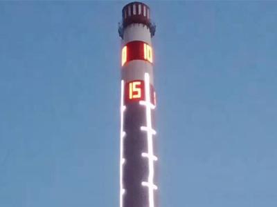 烟囱灯光亮化工程-呈现烟囱夜间景色