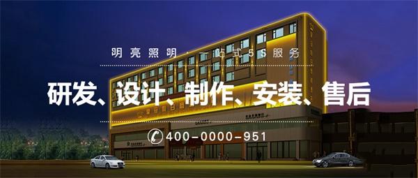 酒店楼宇亮化设计成就高端酒店夜景形象