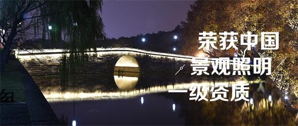 公园景观夜景亮化打造不一样的夜游体验