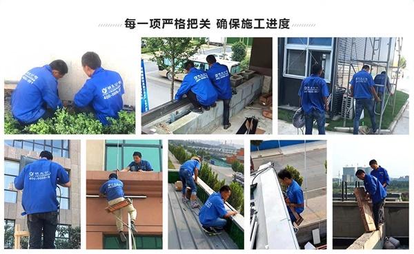 河南(郑州)明亮照明工程有限公司施工队伍