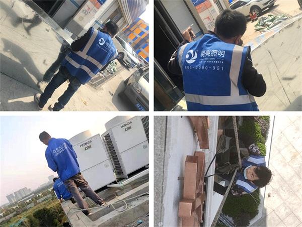 信阳市公安局外墙亮化工程施工现场