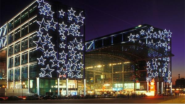 商业综合体泛光照明带来仪式感的生活
