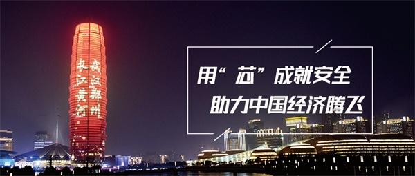 郑州玉米楼户外夜景照明