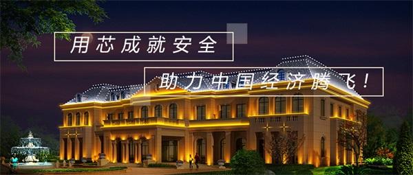 酒店灯光亮化工程使酒店变成温馨的港湾!