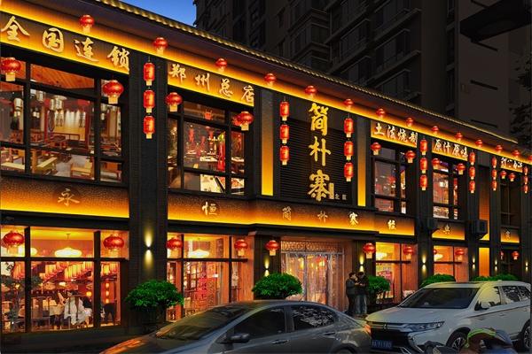 酒店夜景灯光亮化设计有哪些要点?