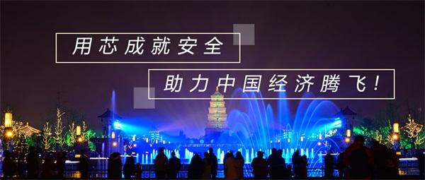 主题乐园夜景照明实现了功能与景观的结合