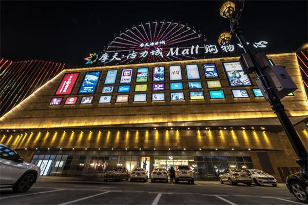 商业综合体灯光照明彰显楼体商业魅力