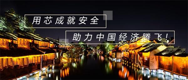 """城市夜景照明从""""亮起来""""发展成""""美起来"""""""