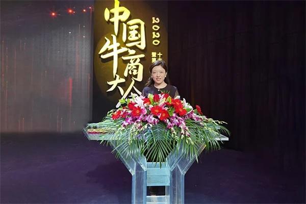 郑州明亮照明工程有限公司总经理荆明慧(辉)