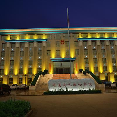 政府楼亮化