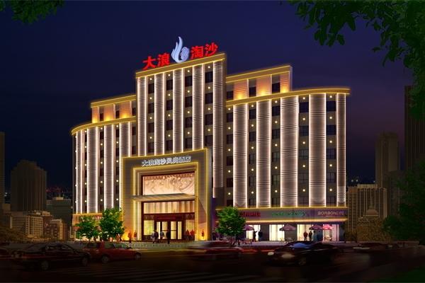酒店外墙灯光亮化设计的重要性