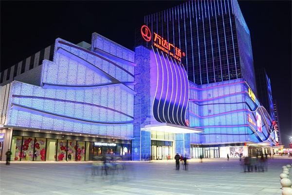 购物广场夜景亮化