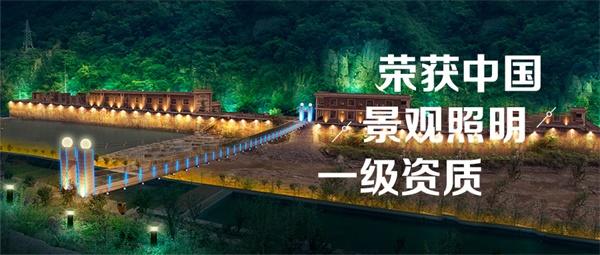 景区灯光亮化设计如何才能吸引游客?