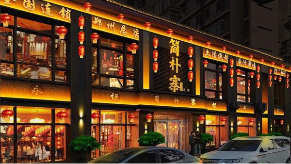 酒店亮化工程中灯具应该如何选择?
