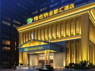 酒店亮化设计-为酒店创造经济收益