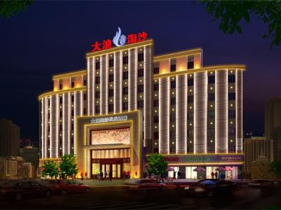 酒店亮化工程
