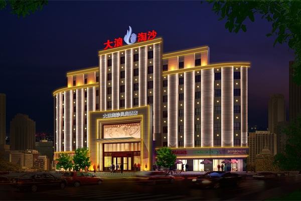 酒店亮化工程-呈现夜间酒店形象-河南明亮照明