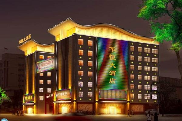 酒店夜景亮化-确保亮化实际效果