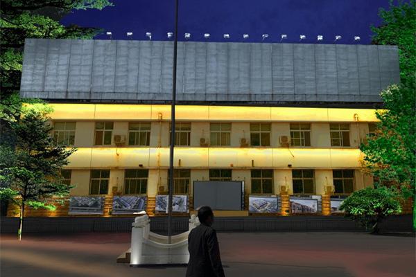 郑煤机集团1985芝麻街楼体亮化工程后效果