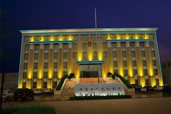 楼体外墙亮化成为了提高城市夜形象的重要手段