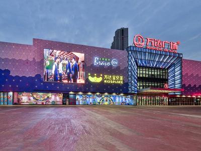 商场亮化照明-推动社会城市发展