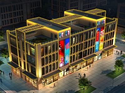 商业楼亮化-促进城市经济效益