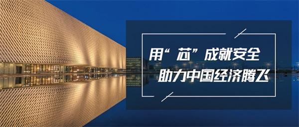 城市夜景照明带动夜经济增长