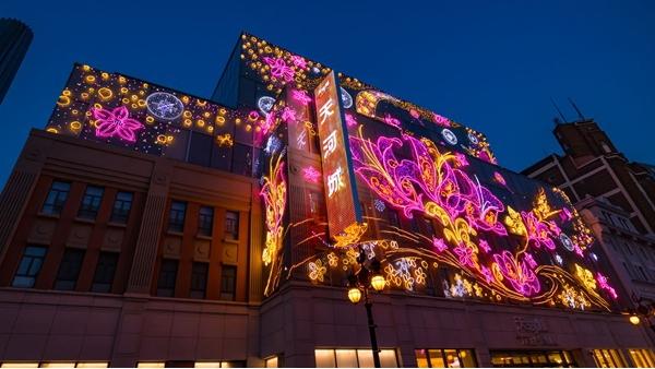 商业综合体夜景亮化满足消费者对美的追求