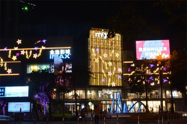商业综合体夜景亮化设计