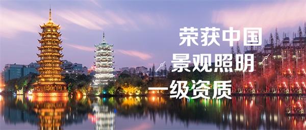 旅游景区亮化设计增加景区吸引游客的目的