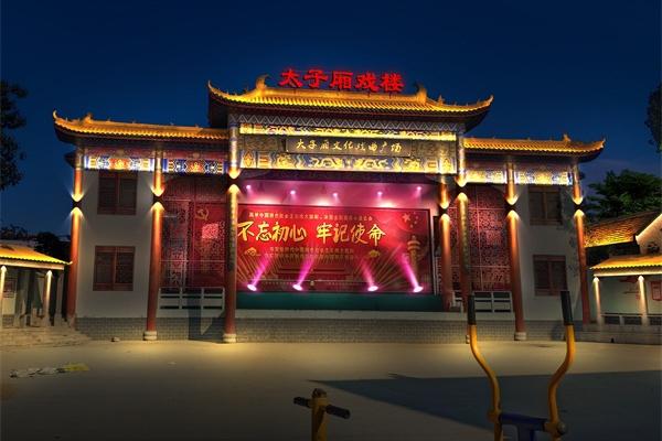 安阳市滑县大字厢戏楼古建筑亮化后效果